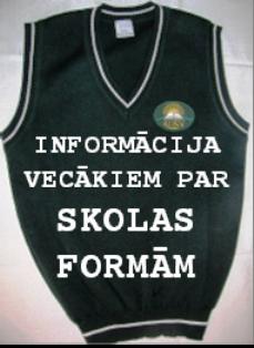 skolas-forma
