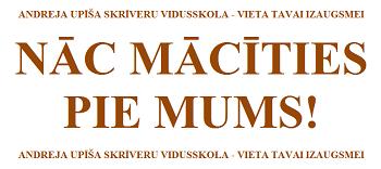 nac-macities-350
