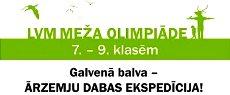 meza-olimpiade