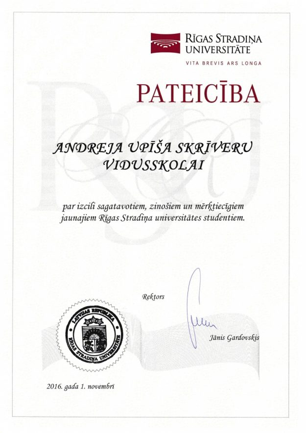 rsu_diploms-page-001