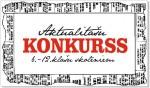 konkurss_aktual
