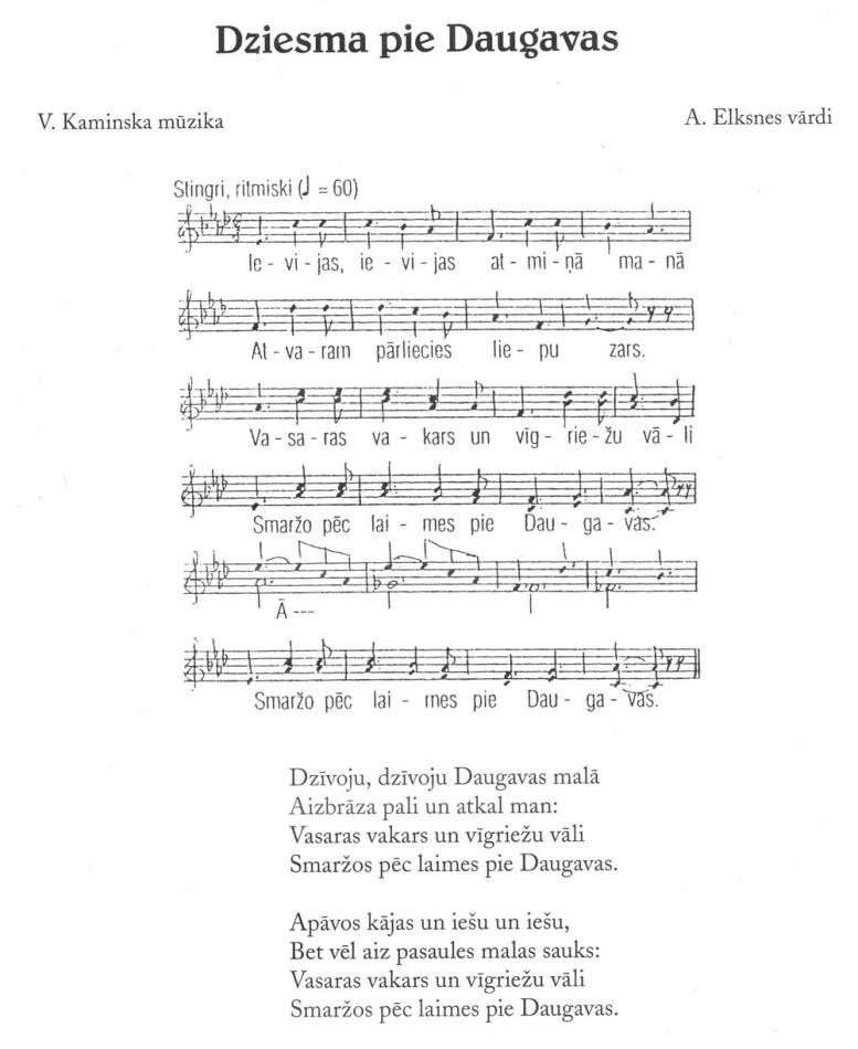 Skolas himna